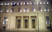 Bank of Greece