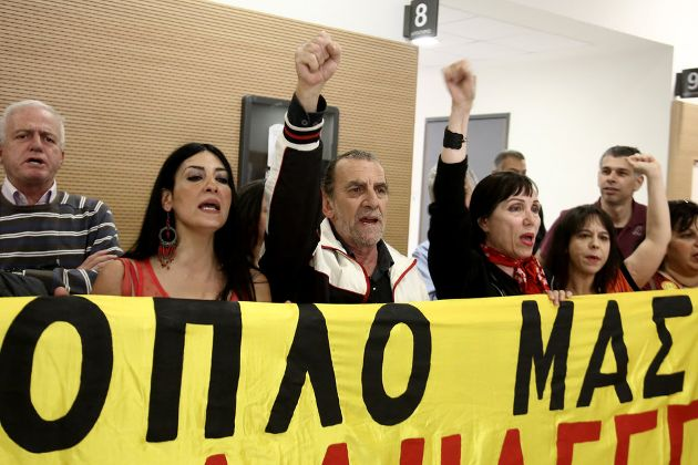 Photo by Panayotis Tzamaros/Fosphotos